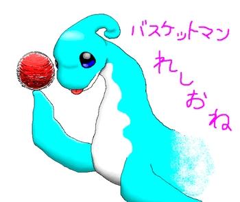 れしおね1.jpg