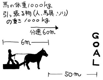 クイズ.JPG